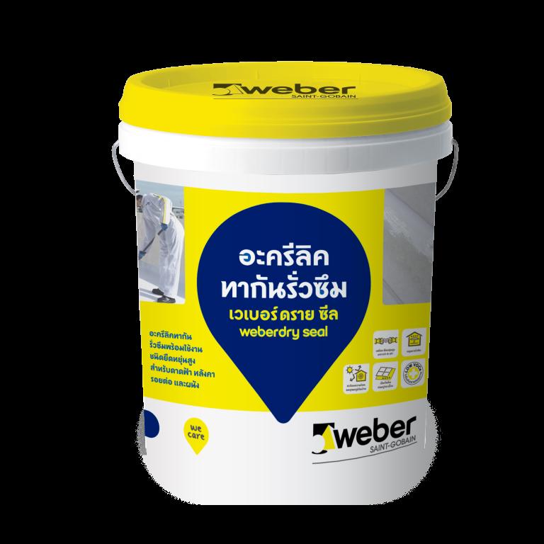Weber vietnam website